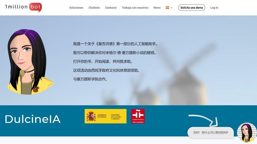 DulcineIA habla chino en el Instituto Cervantes en Pekín y Shangai