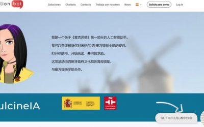 DulcineIA ya responde a más de 10.000 preguntas sobre el Quijote y es proyecto líder mundial en su especialidad